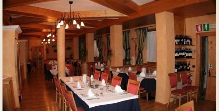 HotelPastorellaRistorante2